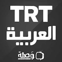 قناة تي ار تي العربية مباشر