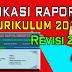 Aplikasi Cetak Rapor SD Kurikulum 2013 Revisi 2017