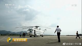 Helicóptero AC313 de Vigilancia Marítima