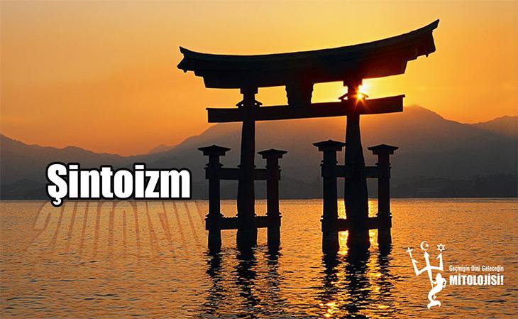 Şintoizm, Şintoizm nedir, Şinto, Japon dini, Japonların dini, Etnik Japon dini, Tanrısı olmayan dinler, Kutsal kitabı olmayan dinler, din, Etnik dinler, uzakdoğu dinleri, Kami inancı,