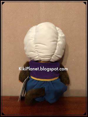 Monchhichi Arabian Night Boy - réf 233440 kiki bebichhichi jouet vintage toys