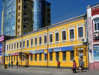 Павлоград. Вул. Соборна, 103