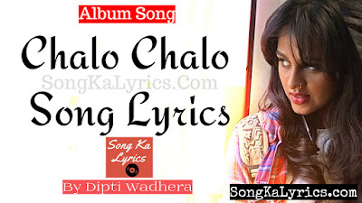 chalo-chalo-lets-go-lyrics-dipti-wadhera-latest-song-dabboo-malik