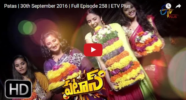 Patas Bthukamma Special Show | 30th September 2016 | Full Episode 258 | ETV Plus