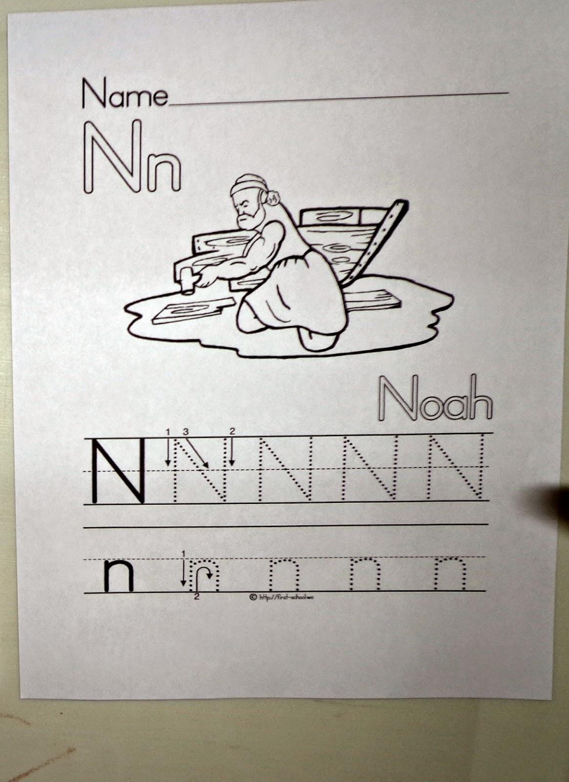 Veggietales Noah S Ark Preschool Learning Activities