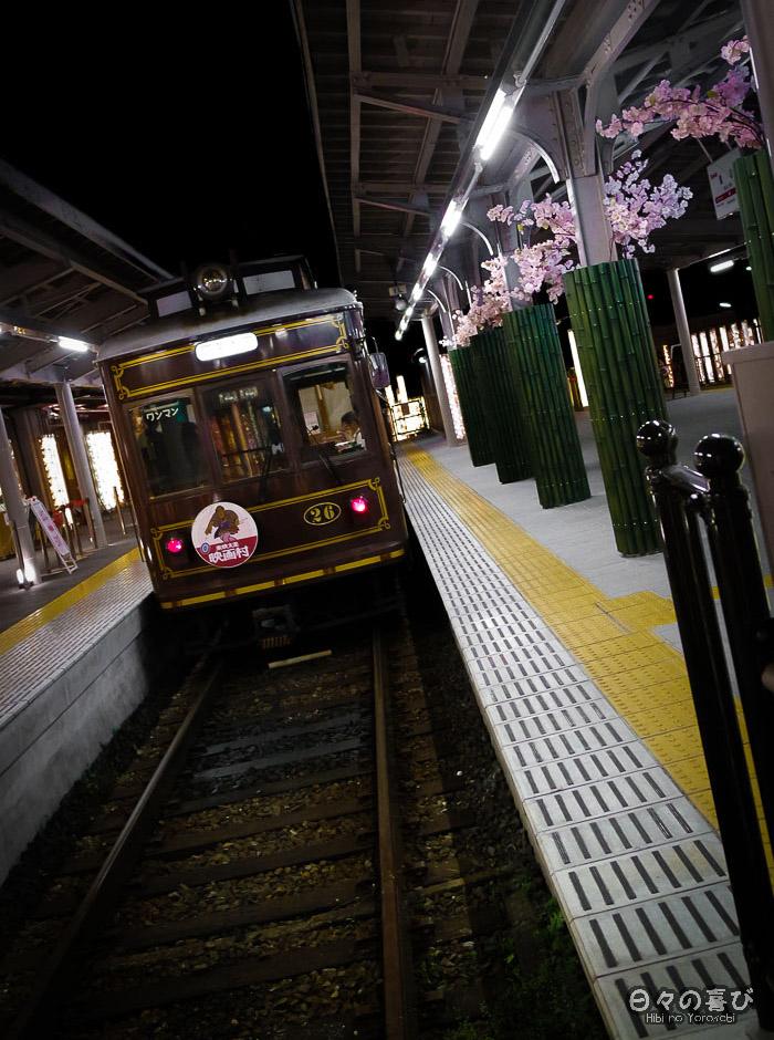 sagano romantic train, arashiyama station, Kyoto