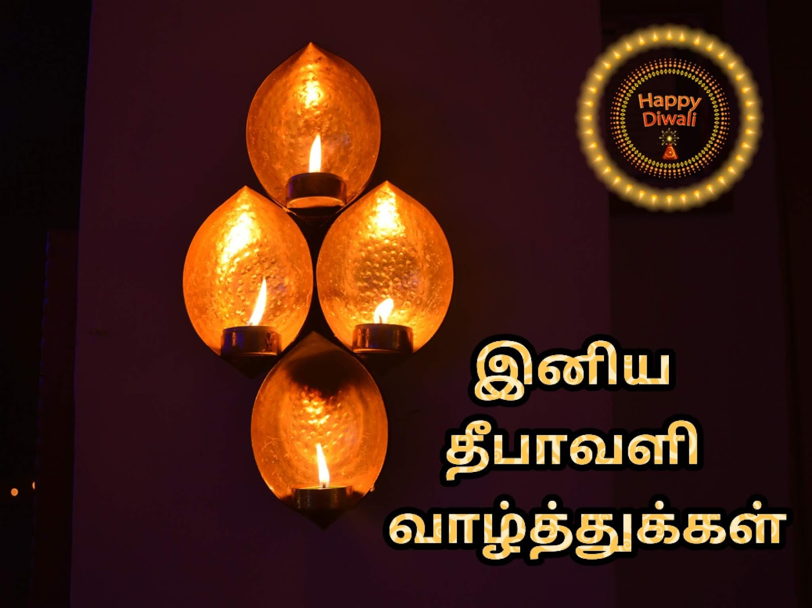 Happy Diwali Greetings In Tamil 2018 Language Text Font Script