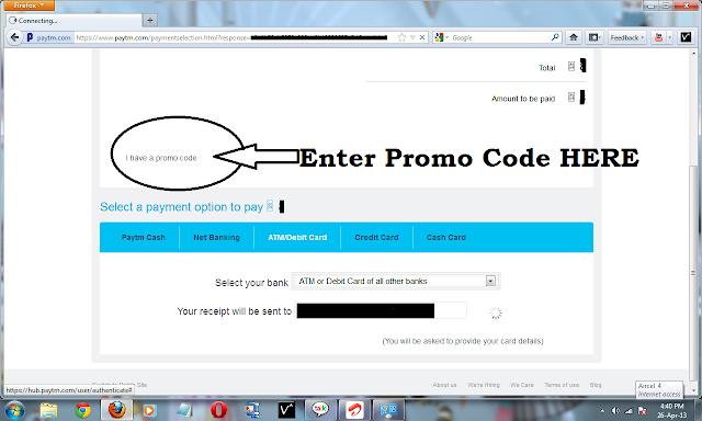 Paytm com coupons