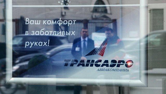 """Российский рынок авиаперевозок пережил первый год без """"Трансаэро"""""""
