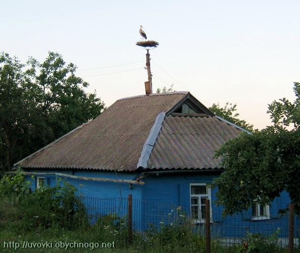 Сёла Украины