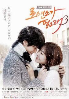 Download drama korea i need romance 3 subtitel indonesia eppisode 1 – 16 end
