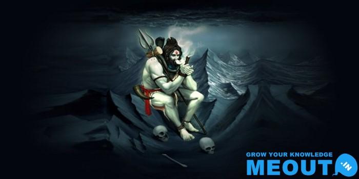 आइए जानें भगवान शिव के 108 नाम | 1008 name of lord shiva in hindi | शिव महापुराण हिंदी
