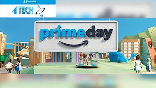ماهو البرايم داي - What is Amazon Prime Day