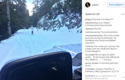 Κόλλησε στο χιόνι ο Γιώργος Λιάγκας