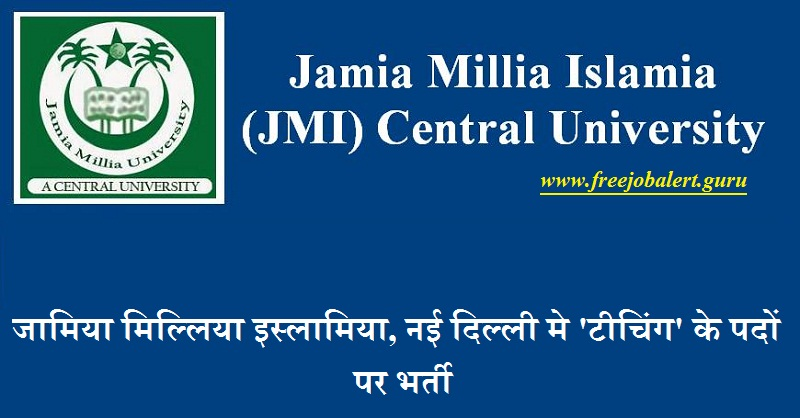 JMI Recruitment 2018
