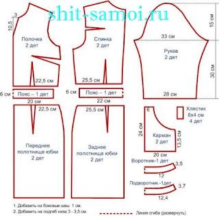 готовая выкройка платья футляр