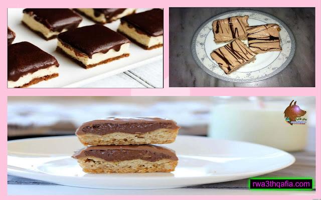 طريقة إعداد حلوى بسكويت مربع