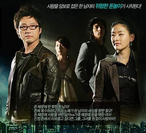 MONEY'S WARFARE (2007) hantu baca Drama Korea Terbaik Terbaru