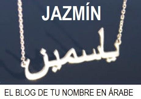 Collar con Nombre en Árabe JAZMIN