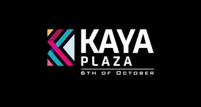 بدء طرح صيدلية مول كايا بلازا kaya blaza mall