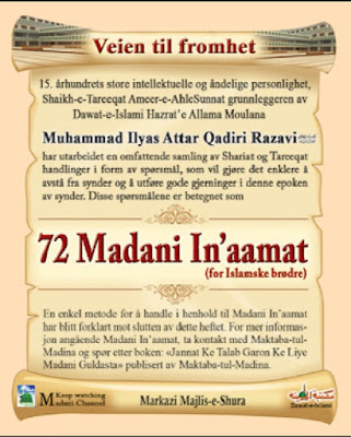 Download: 72 Madani Inamat pdf in Norwegian by Maulana Ilyas Attar Qadri