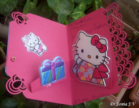 Cards crafts kids projects teachers day cards and blog hop winner teachers day cards m4hsunfo