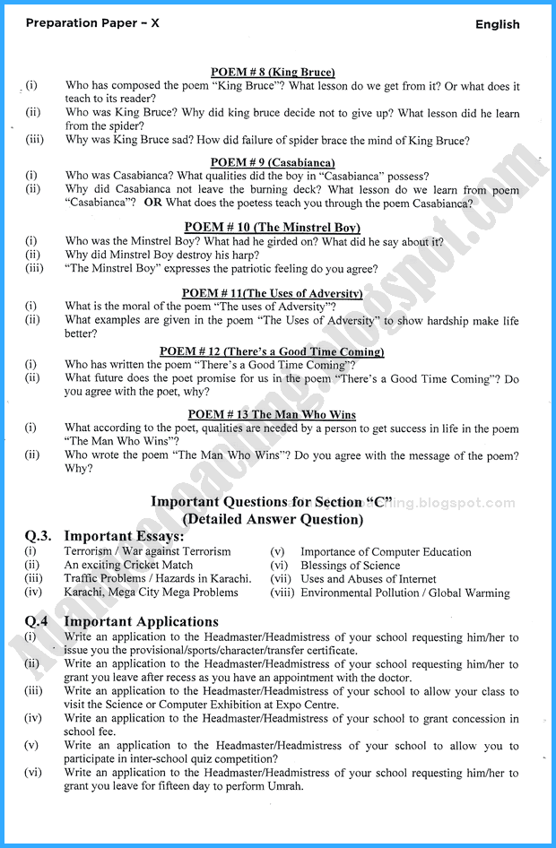 english-10th-adamjee-coaching-guess-paper-2018-science-group