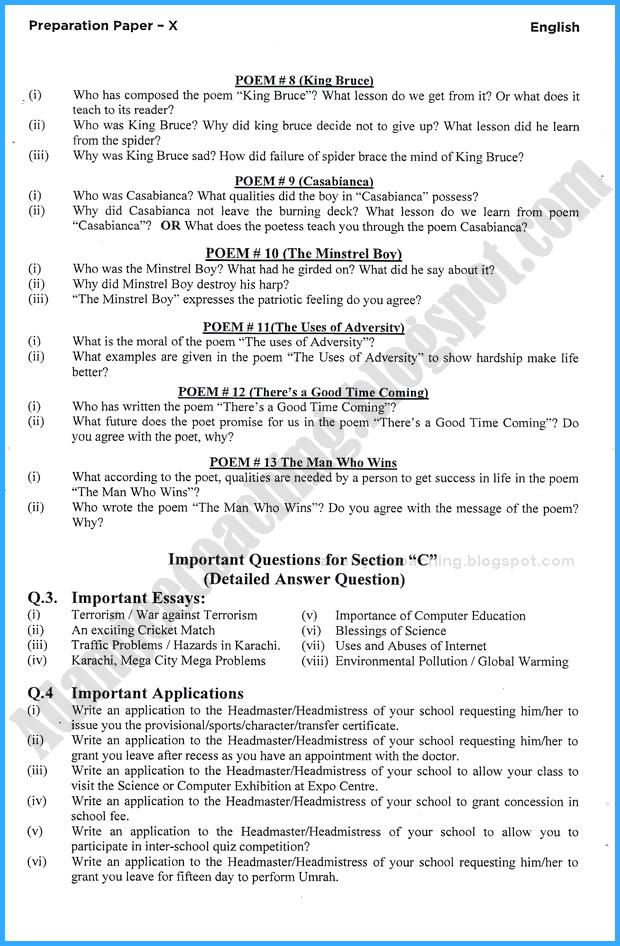 Adamjee Coaching Mathematics 10th Adamjee Coaching Guess Paper 2018