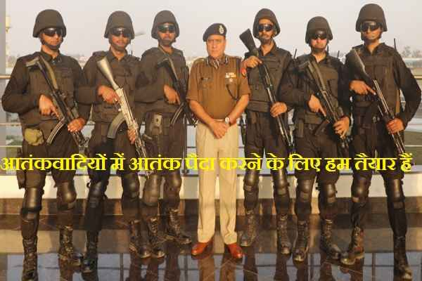 up-police-dgp-op-singh-with-ats-commandos-to-terrorise-terror