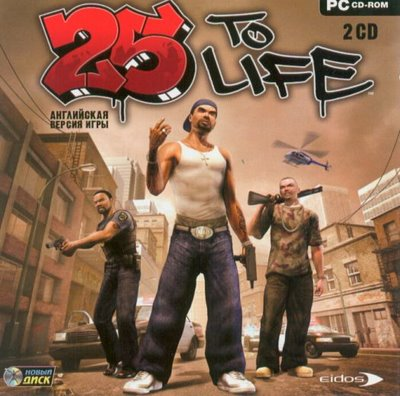 25 to life pc game crack free download