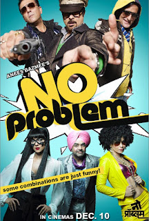 No Problem (2010) เอาอยู่คร๊าบบบ