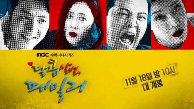 2015年韓劇 甜蜜殺氣的家族線上看