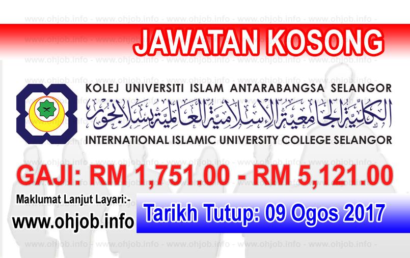 Jawatan Kerja Kosong Kolej Universiti Islam Antarabangsa Selangor - KUIS logo www.ohjob.info ogos 2017