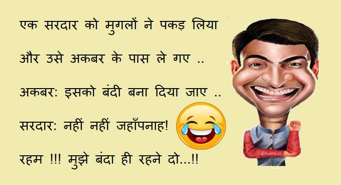 5 साधू 5 चटाई || Desi Hindi Funny Jokes