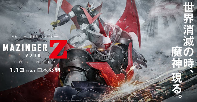 Mazinger Z Movie: Infinity Sub Indo