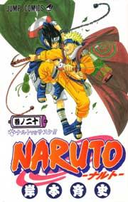 Ver Descargar Naruto Manga Tomo 20