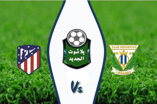 نتيجة مباراة اتليتكو مدريد وليغانيس بتاريخ 25-08-2019 الدوري الاسباني