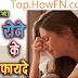 रोने के नुकसान नहीं 11 फायदे है rone ke fayde Benefits Of Crying hindi nuksan