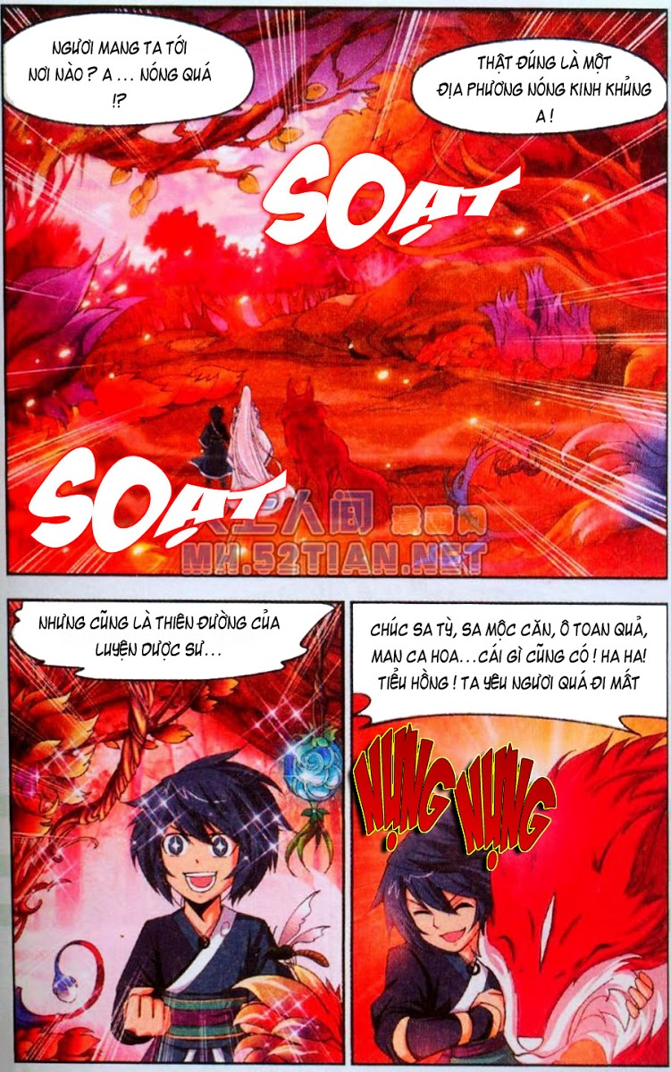 Chapter 2614