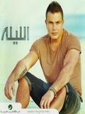 Amr Diab-El Leila