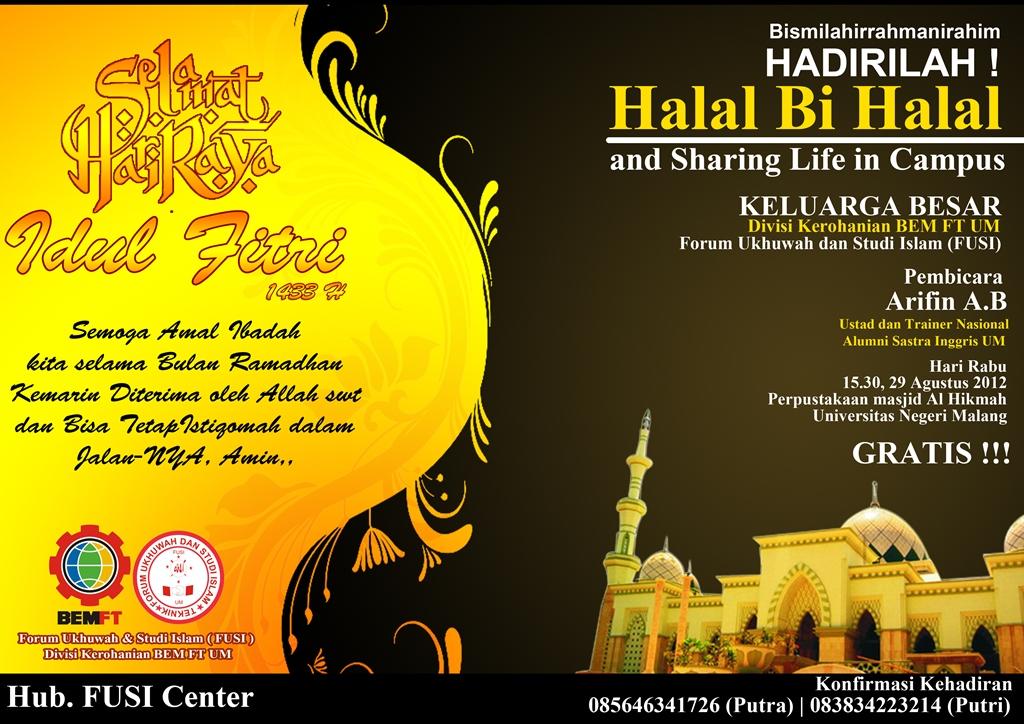 Halal Bi Halal Fusi 1433h Lembaga Dakwah Kampus