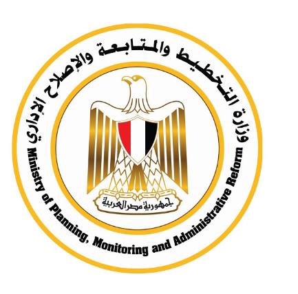 """وظائف وزارة التخطيط """" الاوراق المطلوبة وطريقة التقديم """" منشور اليوم - تقدم الكترونيا الان"""