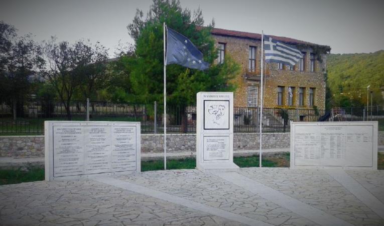 ΣΚΕΠΑΣΤΟ: Εκδήλωση μνήμης για τα θύματα του βομβαρδισμού