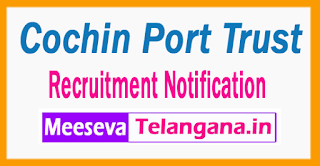 Cochin Port Trust Recruitment Notification 2017 Last Date 10-08-2017