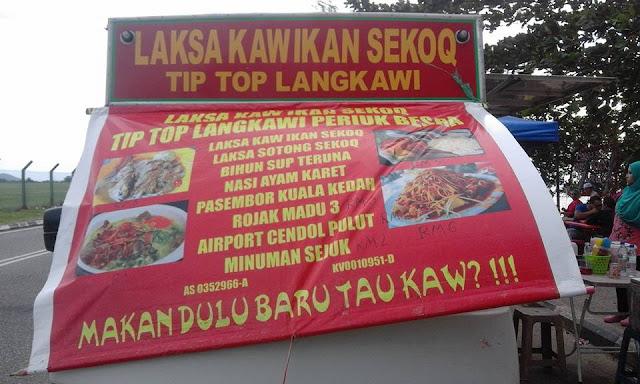 Laksa Kaw Ikan Sekoq Langkawi