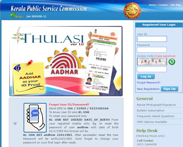 KPSC Thulasi