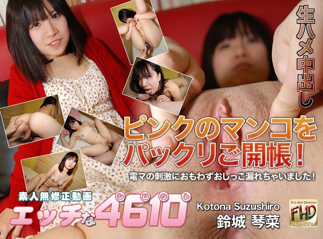 Wuk61j ori1101 Kotona Suzushiro 06140