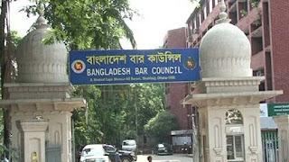 Bangladesh Bar Council appointed notice