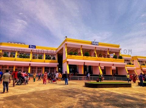 Digha Railway Station - দীঘা রেলওয়ে স্টেশন