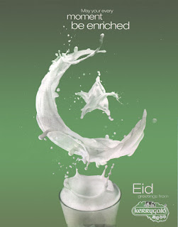 اعلانات لشركة حليب للعيد